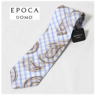 エポカ(EPOCA)の 《エポカ》新品 日本製 ペイズリーチェック柄ネクタイ 青 ビジネス プレゼント(ネクタイ)