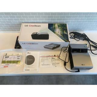エルジーエレクトロニクス(LG Electronics)のLG PH450UG 超単焦点 プロジェクター(プロジェクター)
