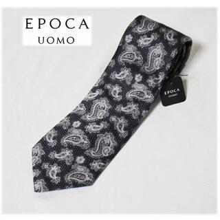 エポカ(EPOCA)の《エポカ》新品 日本製 シルク100% ペイズリー柄ネクタイ 黒 プレゼントにも(ネクタイ)