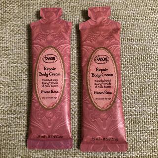 SABON - 新品☆サボン 新発売のリペアボディクリーム グリーンローズ サンプル15ml