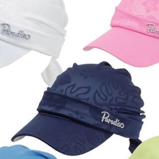 パラディーゾ(Paradiso)のFIGHT♡様専用 美品 パラディーゾ キャスケット&バイザー(ウェア)