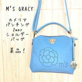 エムズグレイシー(M'S GRACY)の【M'S GRACY】ショルダーバッグ 2way  カメリアパンチング バッグ(ショルダーバッグ)