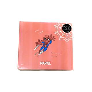 マーベル(MARVEL)のポップアップアルバム マーベル スパイダーマン(アルバム)