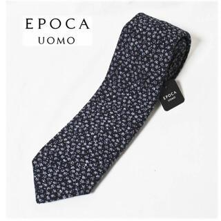 エポカ(EPOCA)の 《エポカ》新品 日本製 小花柄ネクタイ 黒 ビジネス プレゼント(ネクタイ)