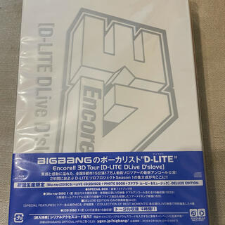 ビッグバン(BIGBANG)のEncore!! 3D Tour[D-LITE DLive D'slove](初(ミュージック)