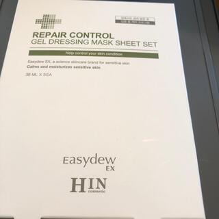 CNP - eaxydew リペアコントロールジェルドレッシングマスクシート5枚