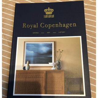 ロイヤルコペンハーゲン(ROYAL COPENHAGEN)のロイヤルコペンハーゲン カタログ(その他)