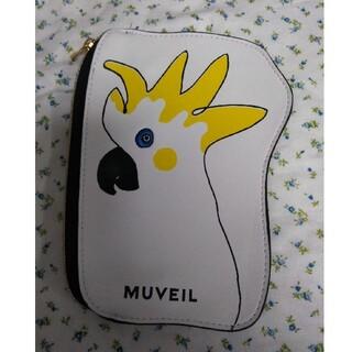 ミュベールワーク(MUVEIL WORK)のミュベール付録ポーチ コバタン(ポーチ)