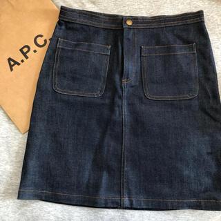 アーペーセー(A.P.C)のA.P.Cデニムスカート(ひざ丈スカート)