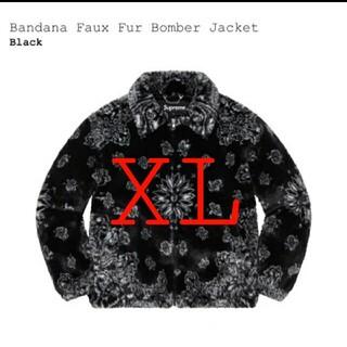 シュプリーム(Supreme)のSupreme Bandana Faux Fur Bomber(毛皮/ファーコート)