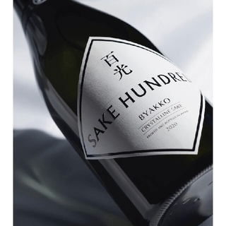 SAKE HUNDRED  百光 別誂 新品未使用(日本酒)