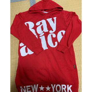 レイアリス(Rayalice)のレイアリス160センチ!!(Tシャツ/カットソー)
