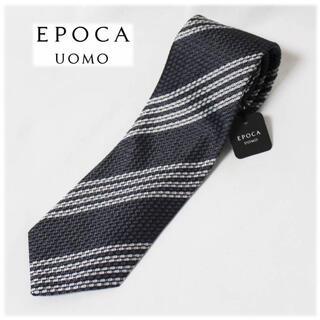 エポカ(EPOCA)の 《エポカ》新品 日本製 シルク100% レジメンタル柄 ネクタイ 灰 ビジネス(ネクタイ)