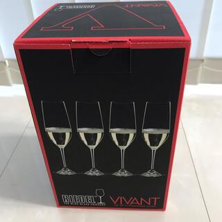 リーデル(RIEDEL)のRIEDEL リーデル VIVANT シャンパングラス 4本セット(グラス/カップ)