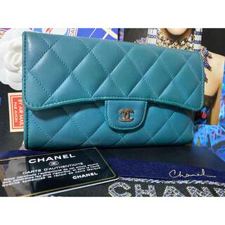 シャネル(CHANEL)の専用⭐︎ CHANEL シャネル マトラッセ ターコイズブルー 3つ折り 長財布(財布)