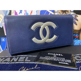 シャネル(CHANEL)の専用 ⭐︎ CHANEL デカココ フラップウォレット 長財布 ネイビー(財布)