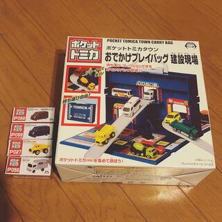 タイトー(TAITO)のポケットトミカタウン おまけつき(電車のおもちゃ/車)