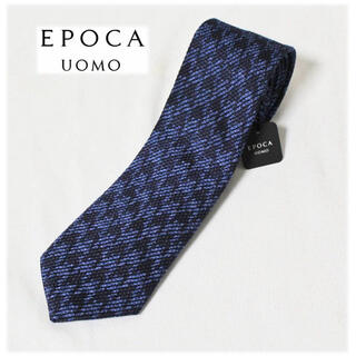 エポカ(EPOCA)の《エポカ》新品 日本製 シルク100% 千鳥格子柄 ネクタイ 紺 プレゼント(ネクタイ)