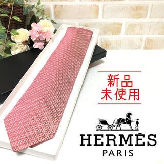 Hermes - [新品✨]エルメス 総柄 H柄 ピンク×ライトパープル ネクタイ