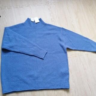 ショコラフィネローブ(chocol raffine robe)のタートルニットプルオーバー(ニット/セーター)
