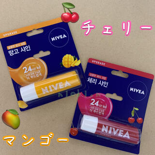 ニベア - ジェジュン愛用 NIVEA ニベア リップ 2個 マンゴー、チェリー