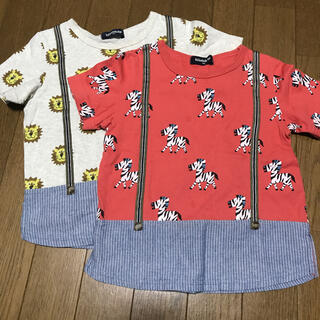 kladskap - クレードスコープ 100 Tシャツ 2枚セット