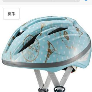 オージーケー(OGK)の子供用 児童用 ヘルメット カブト フレンチミント 水色 ブルー(自転車)