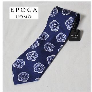 エポカ(EPOCA)の 《エポカ》新品 日本製 シルク100% 花柄 ネクタイ ビジネス プレゼント(ネクタイ)