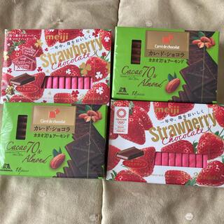 森永製菓 - 森永カレ・ド・ショコラ カカオ70%アーモンド 明治ストロベリーチョコ 各2箱