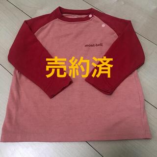 モンベル(mont bell)のモンベル ラグランスリーブ80(Tシャツ)