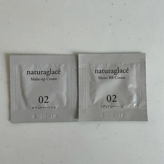 naturaglace - ナチュラルグラッセ サンプル