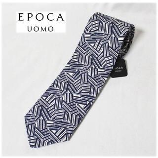 エポカ(EPOCA)の 《エポカ》新品 日本製 シルク混 モダン和柄 ネクタイ ビジネス プレゼント(ネクタイ)