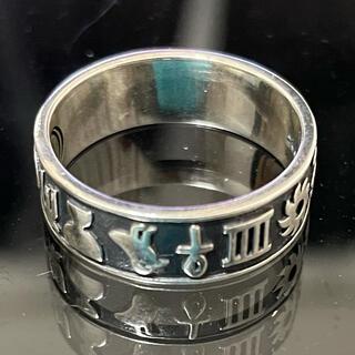 ジャニーズ(Johnny's)のクレセントルナ 指輪(サイズ:17号)(リング(指輪))