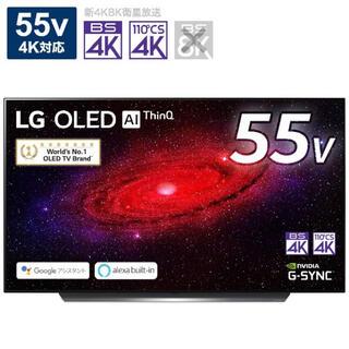 LG Electronics - 【送料無料】LG 有機ELテレビ  55V型 /4K対応 /YouTube対応