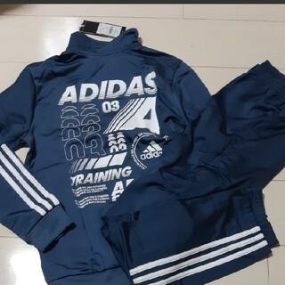 adidas - 新品 アディダス 上下セット ジャージ 150