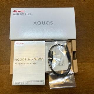 アクオス(AQUOS)のAQUOS SH-03G テレビ・モバキャスアンテナケーブル SH01(その他)