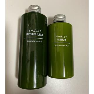MUJI (無印良品) - 化粧水 乳液2本セット
