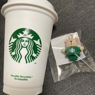 スターバックスコーヒー(Starbucks Coffee)のスターバックス ベアリスタ(タンブラー)