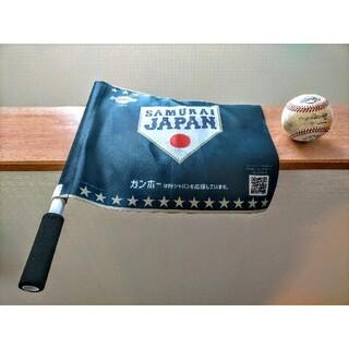 【野球】WBC ボール・旗(ボール)