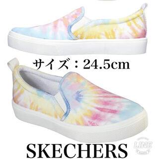 SKECHERS - 新品 スケッチャーズ SKECHERS スリッポン 24.5cm