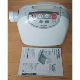 ミツビシデンキ(三菱電機)の【三菱電機 ふとん乾燥機 AD-P80LS】(衣類乾燥機)