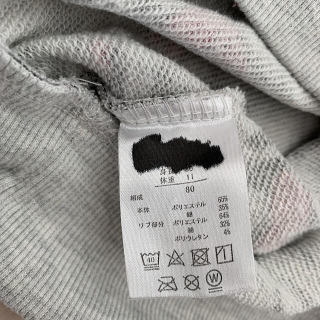 Disney(ディズニー)のベビー スウェット  トレーナー  ミッキー  ミニー  キッズ/ベビー/マタニティのキッズ服女の子用(90cm~)(Tシャツ/カットソー)の商品写真