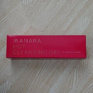 maNara - マナラ ホットクレンジングジェル 200g 箱難あり