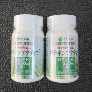 イトウエン(伊藤園)の70%オフ 伊藤園 カテキン 60日分(健康茶)