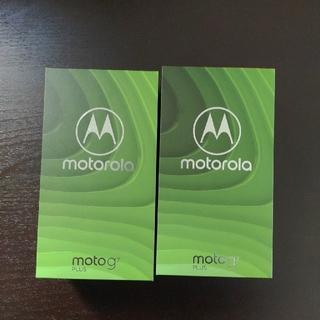 モトローラ(Motorola)のたーちんさん専用 moto g7 plus 2台(スマートフォン本体)