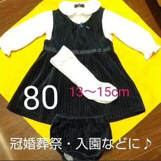 ニシマツヤ(西松屋)のワンコインでお得♪女の子フォーマル服セット 80(ドレス/フォーマル)