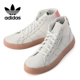 アディダス(adidas)のかっぱくん 様専用(その他)