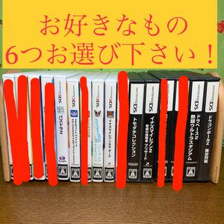 ニンテンドー3DS(ニンテンドー3DS)のニンテンドー3DS DSカセット(携帯用ゲームソフト)