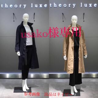 Theory luxe - 2018★セオリーリュクス モッズタフタコート ライナー付き★ネイビー/38