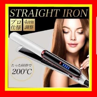 ストレートアイロン ヘアアイロン 巻き髪 美容 健康 新品未使用(ヘアアイロン)